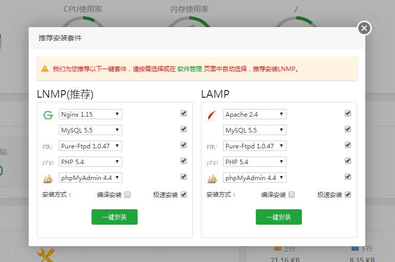 【零基础建站教程】(二)服务器部署环境windows/linux