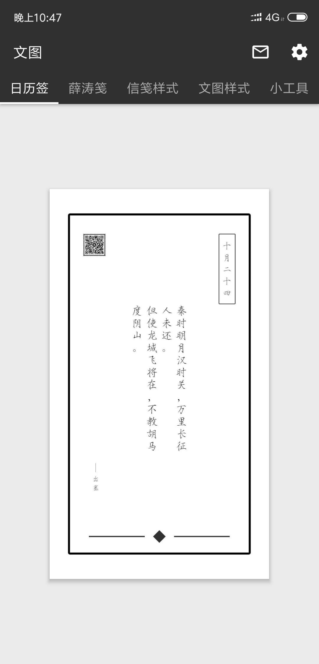 文图3.1.2