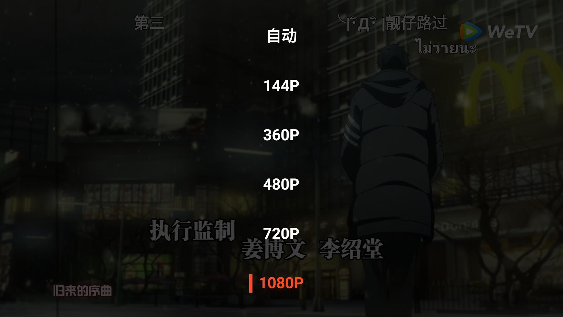 腾讯视频国际版免会员无广告支持1080p